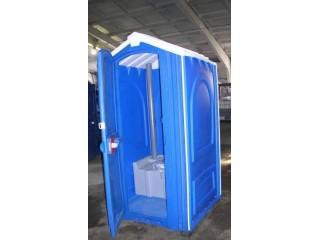Уличная туалетная кабина ЕВРО Стандарт