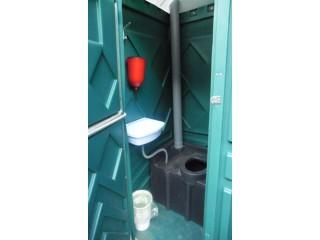 Уличная туалетная кабина бак с подогревом, раковина, рукомойник (3л)